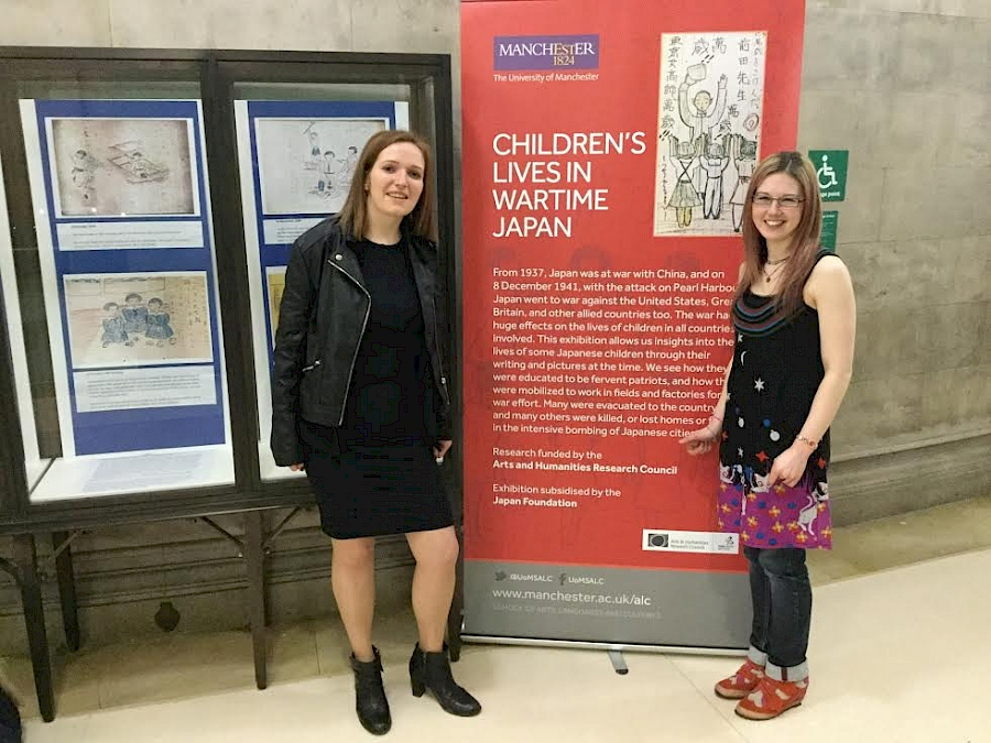Exhibition in Manchester: Children's lives in Wartime Japan