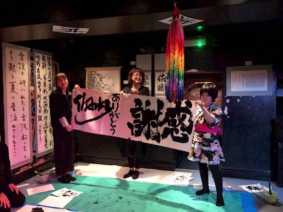 JETAA North West: Free as a Bird by the Keiboku Calligraphy School