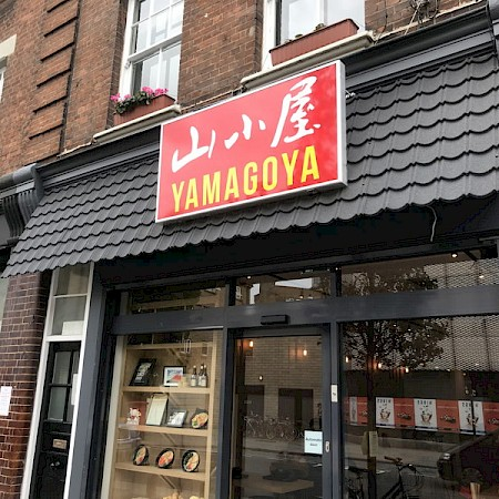 Yamagoya, Waterloo: restaurant review